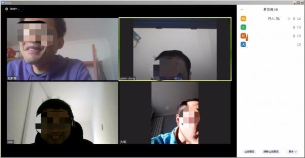能用和好用的区别——远程视频会议体验ZOOM篇