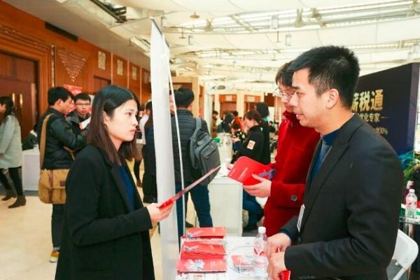 企服三会首发,洞见2018中国移动办公发展趋势