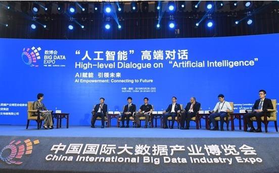 AI引领未来 2019数博会与人工智能的对话