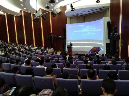 清华大学经管学院区块链金融研究中心正式成立
