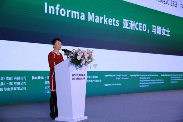 """""""信息时代,安全发声"""" 首届INSEC WORLD成都·世界信息安全大会在蓉召开"""