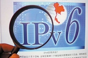 中共中央办公厅 国务院办公厅印发《推进互联网协议第六版(IPv6)规模部署行动计划》