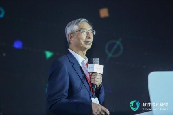 构建泛终端生态未来 2019软件绿色联盟开发者大会于京召开