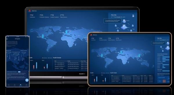 Σco时间丨华为数据存储首席体验官首次分享To B产品的高级感体验构建