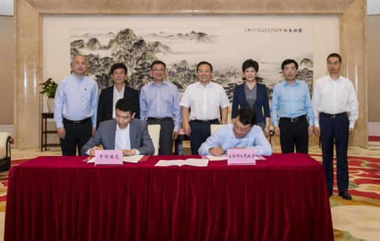 合肥市与中科曙光签署战略合作协议