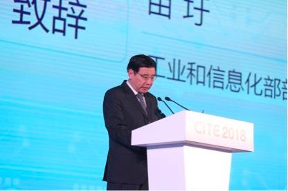 第六届中国电子信息博览会 智享新时代