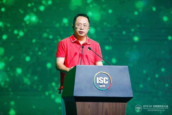 2018 ISC互联网安全大会开幕   网络安全产业迎来爆发式增长机遇