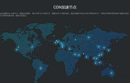 2017国内CDN行业总结,云服务商扛起大旗