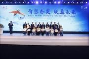 中国联通详解智慧冬奥五个目标 启动校园冬奥等多项计划