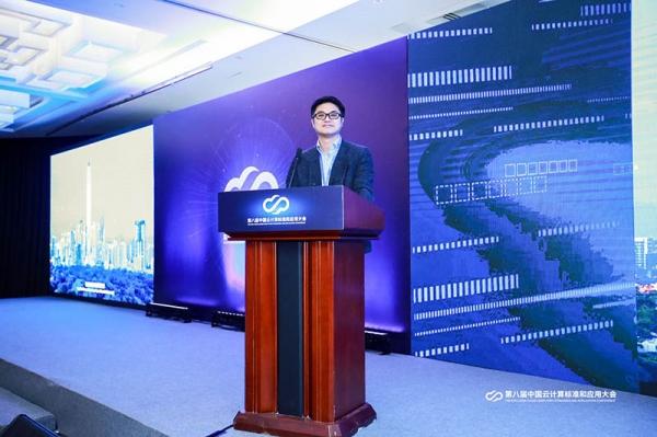 平安科技区海鹰:企业的技术选择和应用应该由场景驱动
