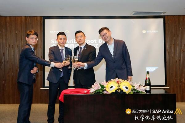 SAP Ariba与苏宁易购联手,为B2B用户提供B2C般的采购体验