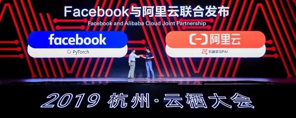 阿里云牵手FaceBook将深度学习框架PyTorch带到云上