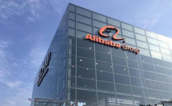 阿里巴巴1.03亿美元收购收购数据处理公司Artisans