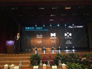 海尔重磅发布智汇云战略,与SmartX等领导厂商签订战略合作