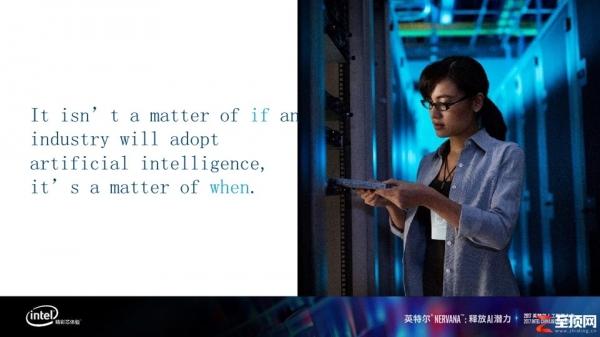 英特尔AI拓展负责人:人工智能在演进(25PPT)