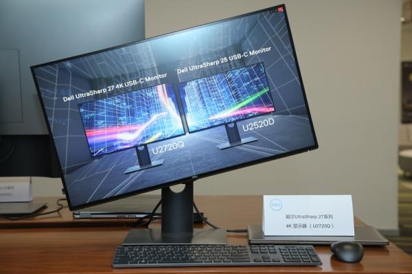 """戴尔全新专业级显示器:给用户还原更清晰的""""视界"""""""