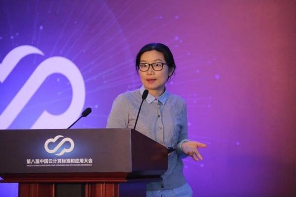 聚焦企业上云和开源 第八届中国云计算标准和应用大会圆满落幕