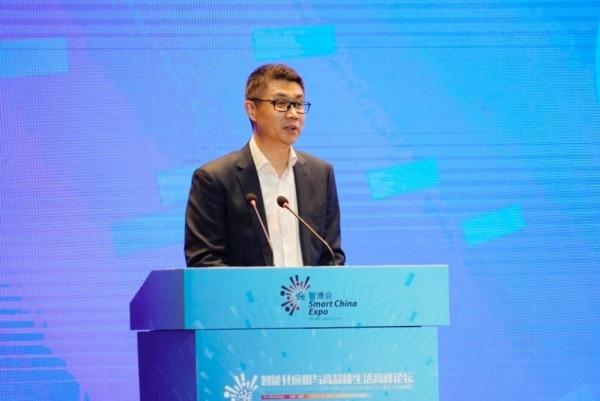 国家信息中心联合华为发布 《迈向万物智联新世界--5G时代·大数据·智能化》研究报告