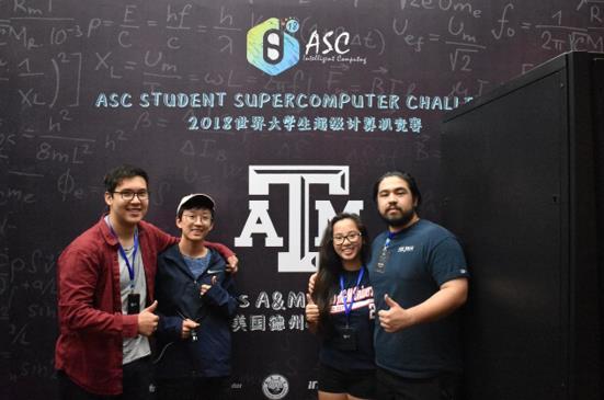 ASC超算竞赛成为国际化青年科技交流平台