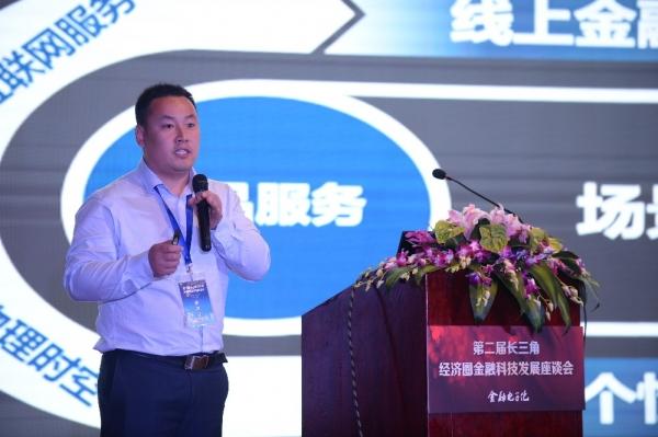 普元分享业务中台加速金融企业业务创新实践