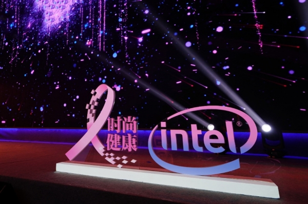 英特尔携手时尚健康粉红丝带运动,用AI技术呵护女性乳腺健康