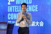 京东孙海波:探索区块链技术的应用与实践