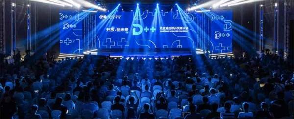"""比亚迪全球开发者大会  """"全新比亚迪""""筑梦""""大生态"""""""