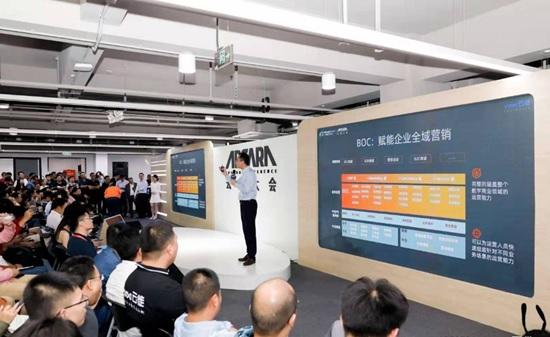 云徙发布数字双中台3.0,引领企业进入中台可运营时代