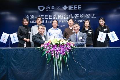 滴滴出行与IEEE合作 培养AI人才及女性工程师