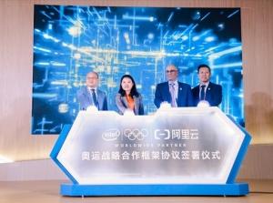 英特尔与阿里云签署战略合作备忘录,为2020奥运会和2022冬奥会带来创新技术