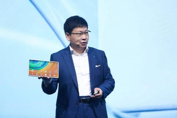 余承东:从华为MatePad Pro开始,持续引领安卓平板横屏生态构建