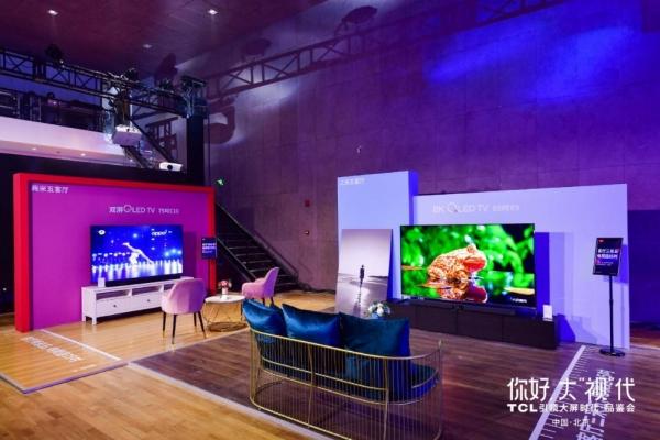 如何玩超大屏:TCL推14款电视产品矩阵,稳了!