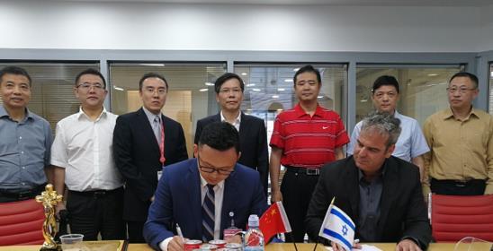 英特尔子公司Mobileye携手合作伙伴小驹物联助力杭州智慧城市建设