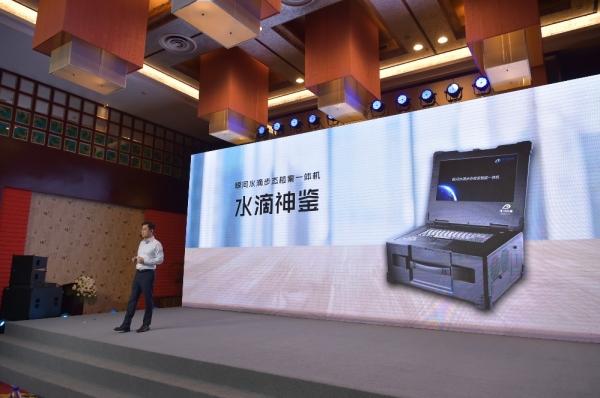 这一家来自中国的AI公司银河水滴,带来了步态识别商用新品