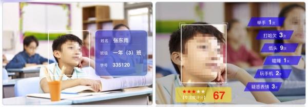 """360OS AI为在线教育""""专注力""""按下加速键"""