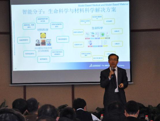 沈阳智能制造云助力企业数字化转型