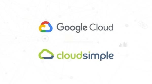 谷歌收购CloudSimple 将更多VMware工作负载引入自家云端