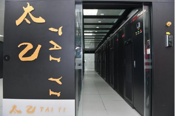 南科大携手英特尔、联想完成超算中心扩建,推动产学研用深度融合