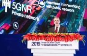 高通副总裁Reiner Klement:5G将如何赋能工业互联网