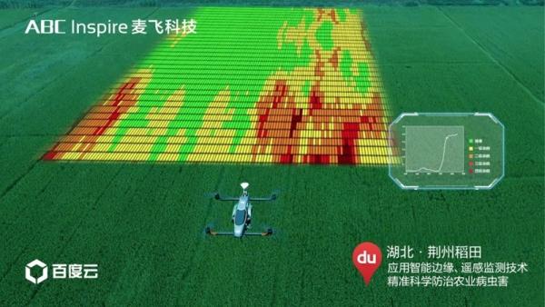 百度智能云CES首秀:发布中国首个边缘计算产品  加速万物互联时代来临