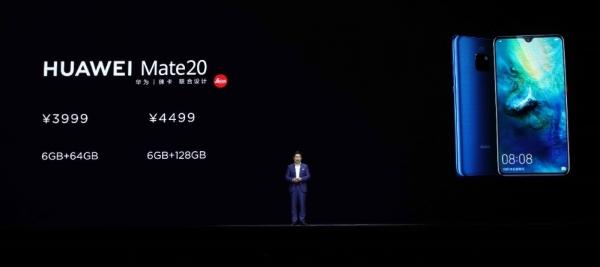 华为余承东:Mate20系列发布,至少在这20个地方实力碾压苹果