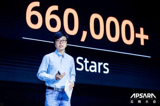 贾扬清担任阿里巴巴开源技术委员会负责人 赋能开源成为技术战略