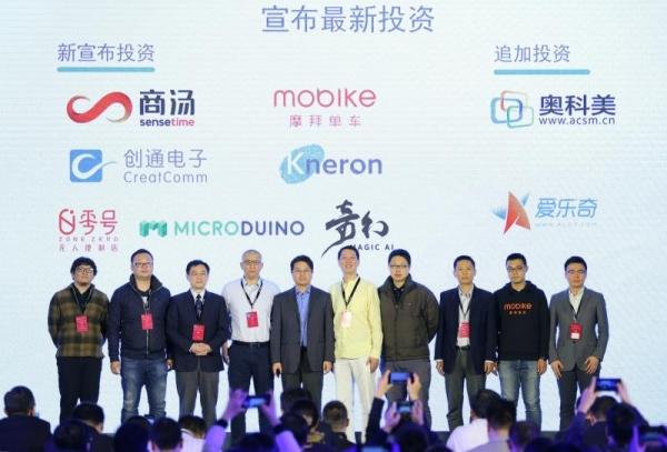 高通创投扩大在中国的投资组合 助力人工智能及物联网生态繁荣