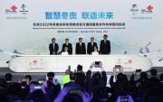 中国联通启动166新号段 服务北京2022年冬奥会和冬残奥会