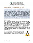 选择LinuxONE的10大原因