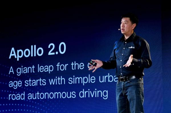 """百度作为自动驾驶""""国家队""""出征CES,展示AI""""中国速度"""""""