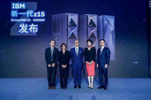 """与企业共同成长,为云而生的IBM z15又有什么""""新花样""""?"""