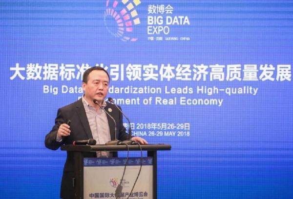 联想大数据战略:依托联盟构建大数据标准,融合IT和OT打造Leap家族产品