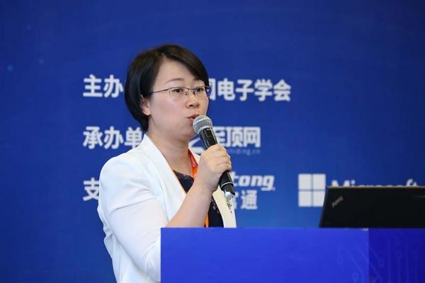 云计算应用开发与运维论坛成功举办