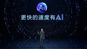 荣耀V10发布:不仅全面屏,从芯片、算法到软件,都有AI
